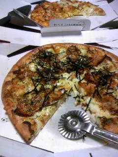 ピザとマンガって…。