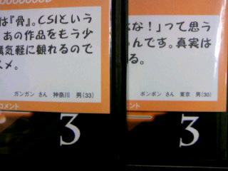 4日発売!