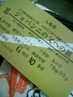 「ジョバンニの父への旅」を観てきました。