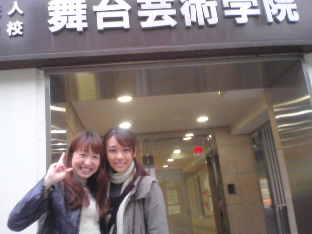 久々に、舞台芸術学院に行きました。