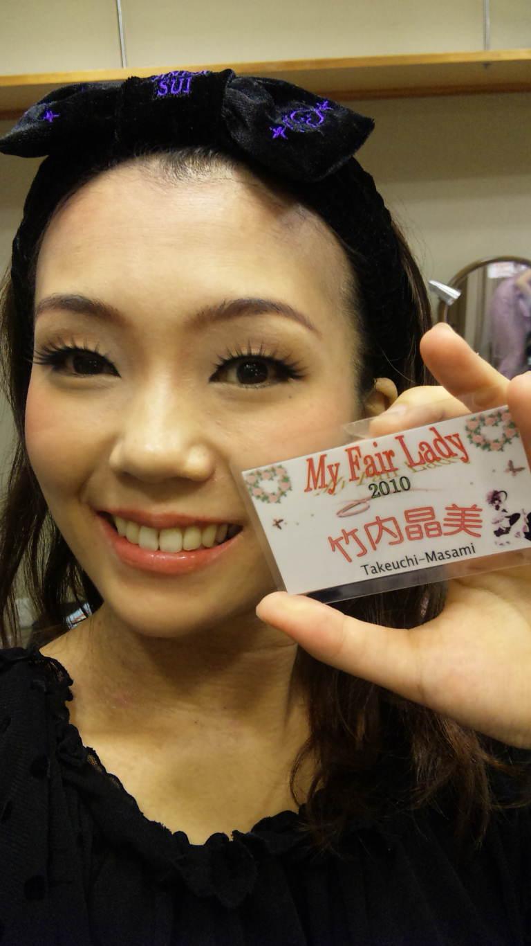 10月16日、博多座舞台稽古初日!