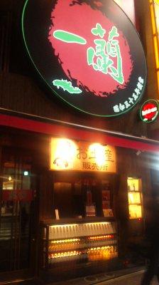 31日に、博多座公演終了しました。