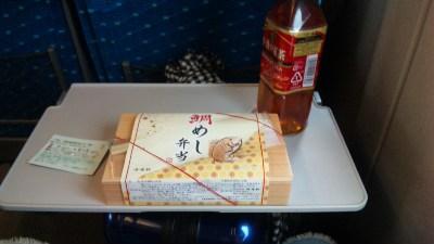 新幹線なう。