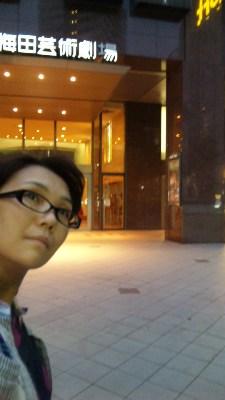 大阪梅田はお店がいっぱい。