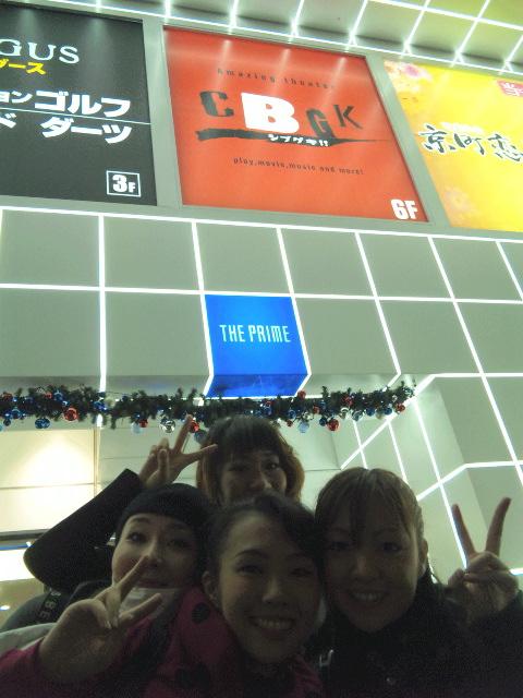 CBGK(シブゲキ!!)入りしました。明日明後日本番です。