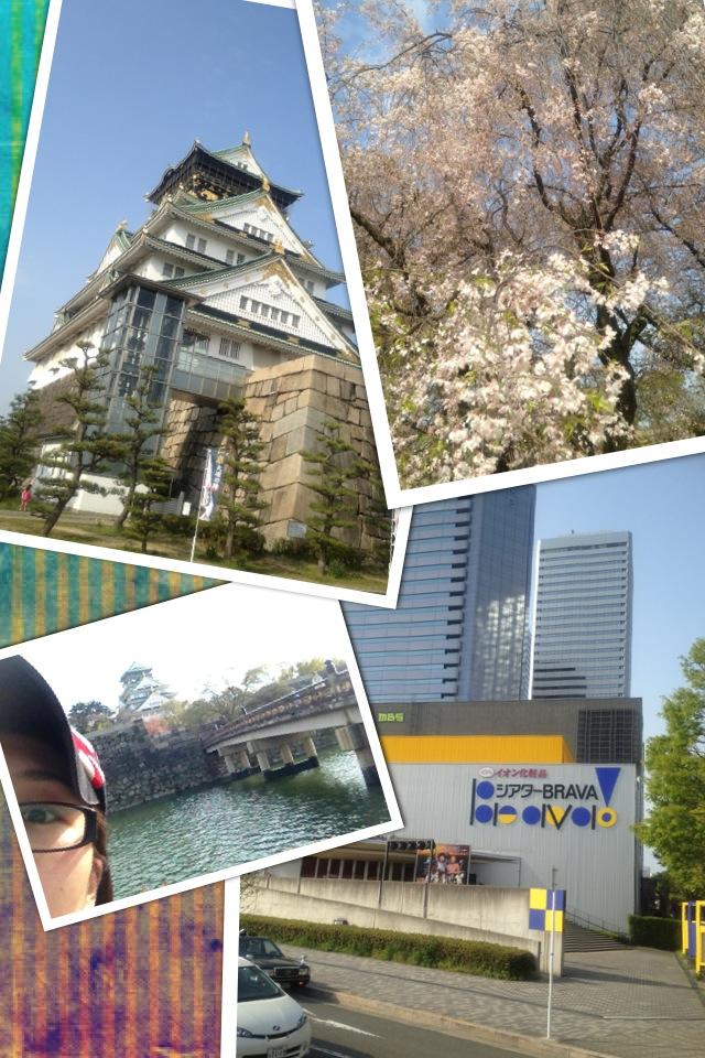 大阪入りました。